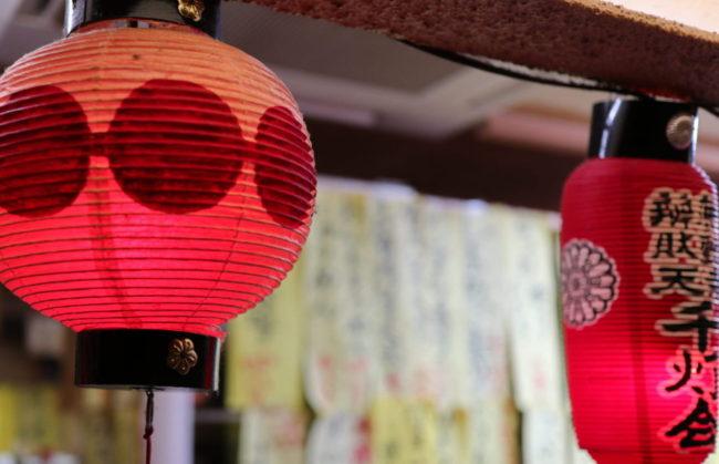 京都たつみ店内