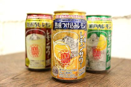 タカラ極上レモンサワー三種