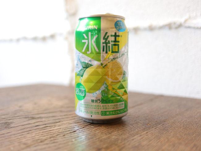 氷結サワーレモン