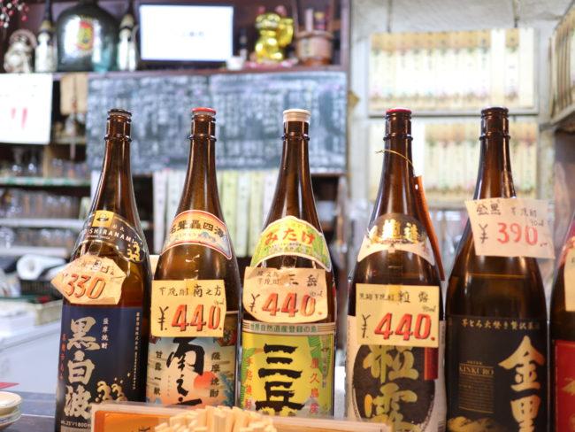寿海カウンター日本酒