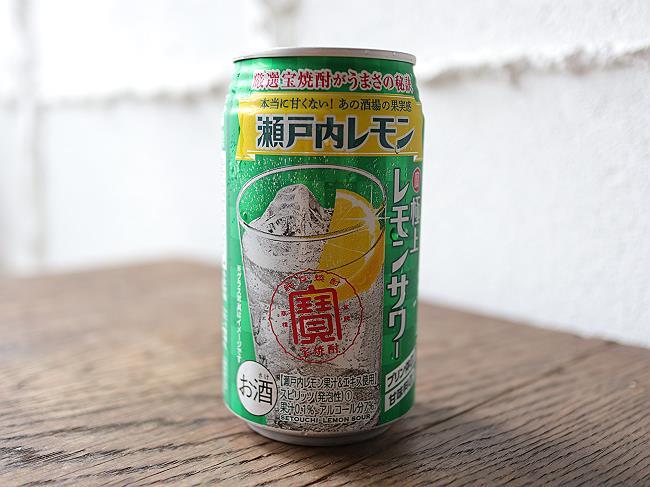 瀬戸内レモンパッケージ
