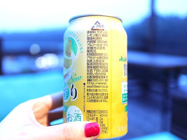 贅沢搾りレモン原材料