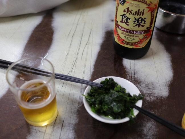 アサヒ食楽とわさび菜のおひたし