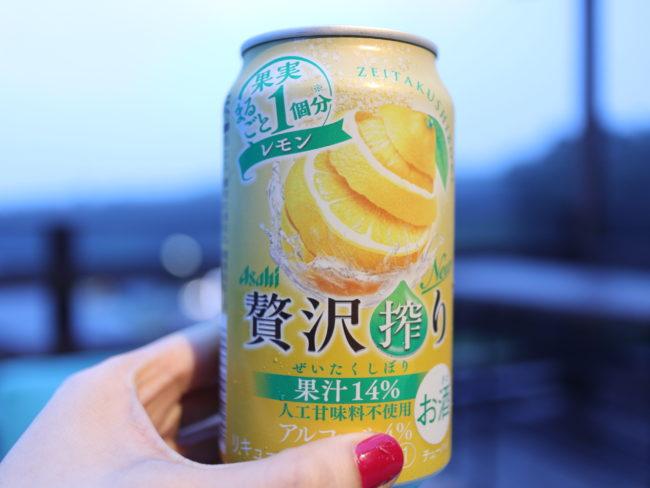 外飲みチューハイ贅沢搾りレモン