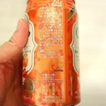コトコトオレンジマーマレード原材料