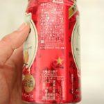 コトコト焼きりんご原材料