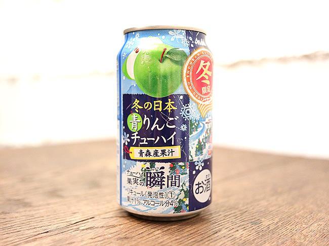 青りんごチューハイ