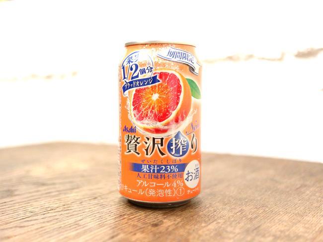 贅沢搾りブラッドオレンジ