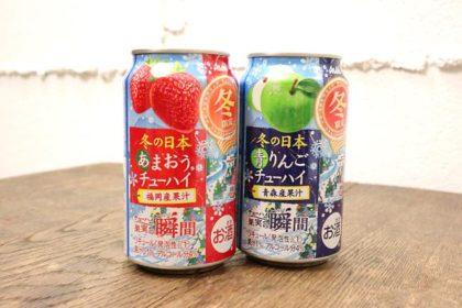 果実の瞬間あまおう&青りんご