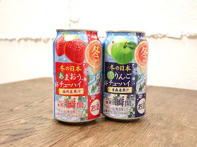 果実の瞬間あまおう&青りんご2018