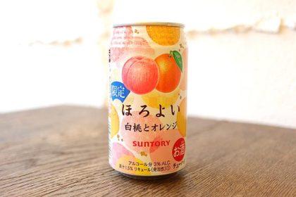 ほろよい白桃とオレンジ