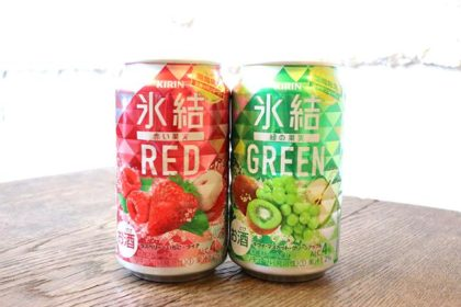 氷結RED&GREEN