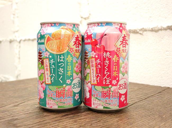 2019春の日本はっさくチューハイと桃とさくらんぼチューハイ