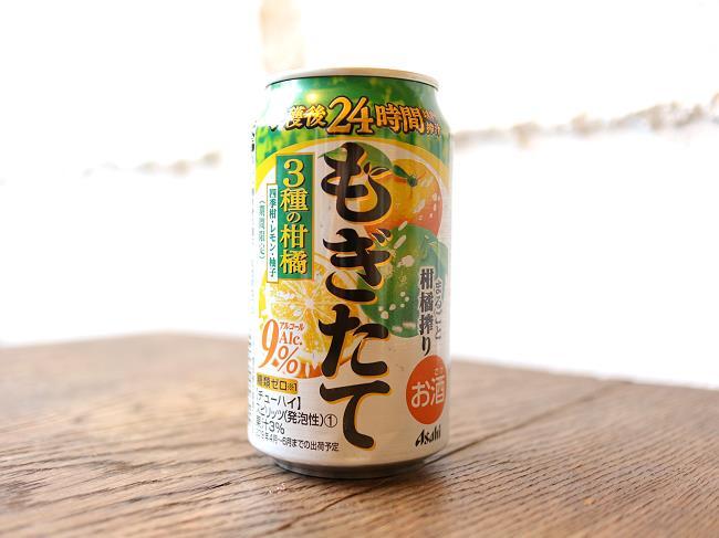 もぎたてまるごと柑橘しぼり