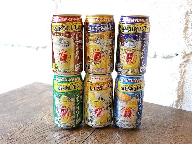 極上レモンサワー6種類缶すべて