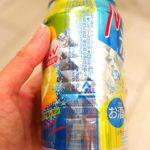 氷結レモン原材料