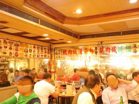 鵝肉城活海鮮(台北居酒屋)花金店内