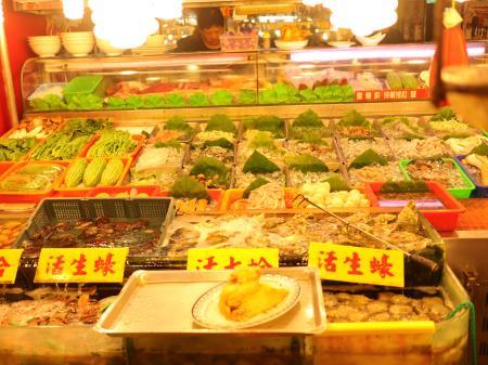 鵝肉城活海鮮(台北居酒屋)野菜