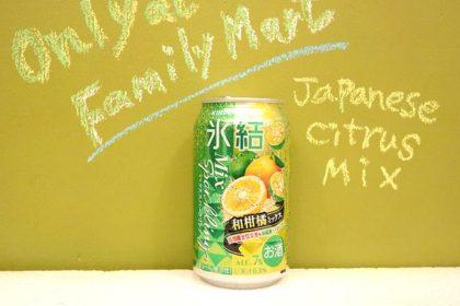 氷結ミックススパークリング和柑橘ミックス