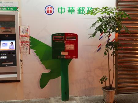 九份台湾ポスト