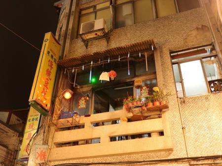 台湾らしい建物