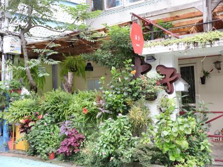 永康街もくもく植物のカフェ