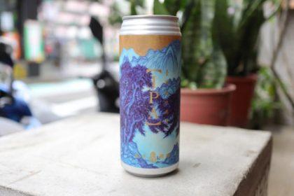 台湾地ビールIPAインスタ映え