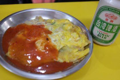 カキオムレツとビール(大)