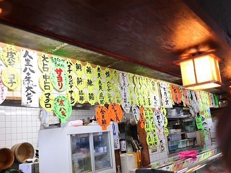 丸八寿司カウンターメニュー