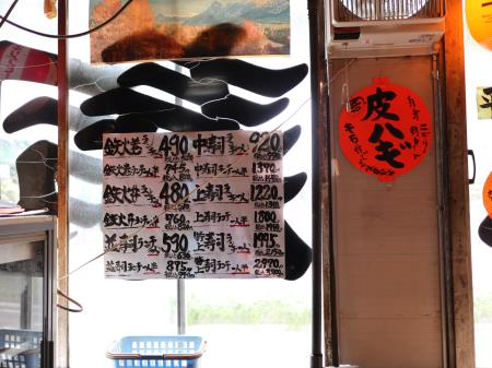 丸八寿司ランチメニュー