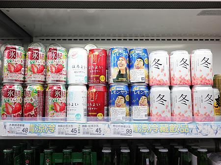 台北スーパーチューハイ
