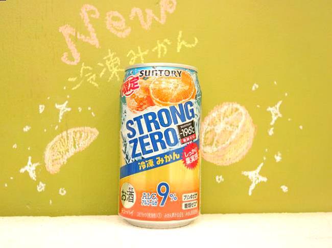 ストロングゼロ冷凍みかん