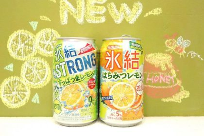 氷結ストロングすっぱうまレモンと氷結はちみつレモン