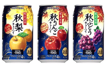 サントリー秋梨・秋りんご・秋ぶどう2018年パッケージ