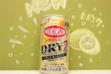 ウィルキンソン7ドライレモントニック