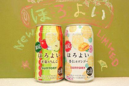 ほろよい洋梨&りんごと杏仁&マンゴー