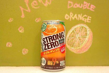 ストロングゼロダブルオレンジ2