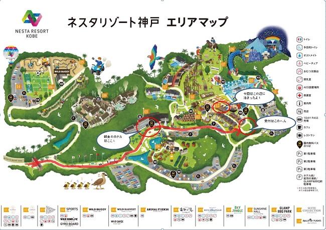 ネスタリゾート神戸エリアマップ
