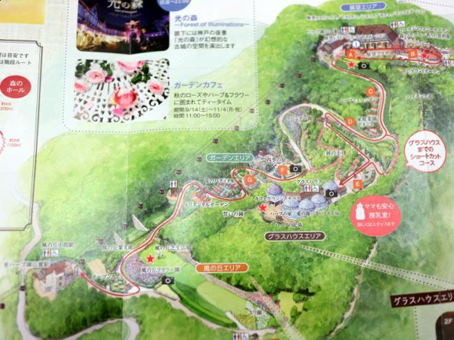 布引ハーブ園地図