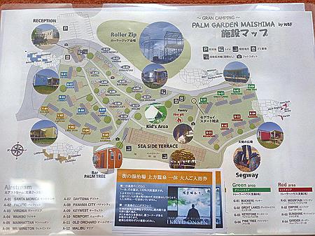 パームガーデン舞洲施設マップ
