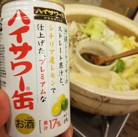 ハイサワー缶プレミアム沖縄シークヮーサー×レモンと湯豆腐