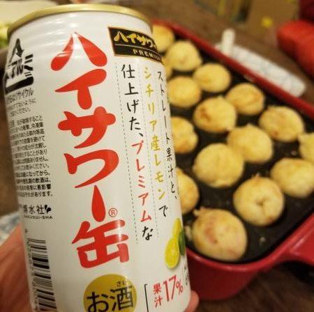 ハイサワー缶プレミアム沖縄シークヮーサー×レモンとたこ焼き