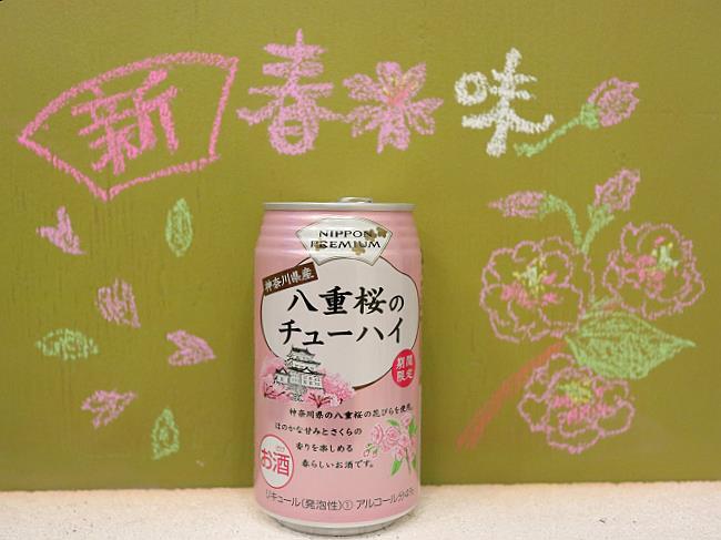 オエノン八重桜のチューハイ