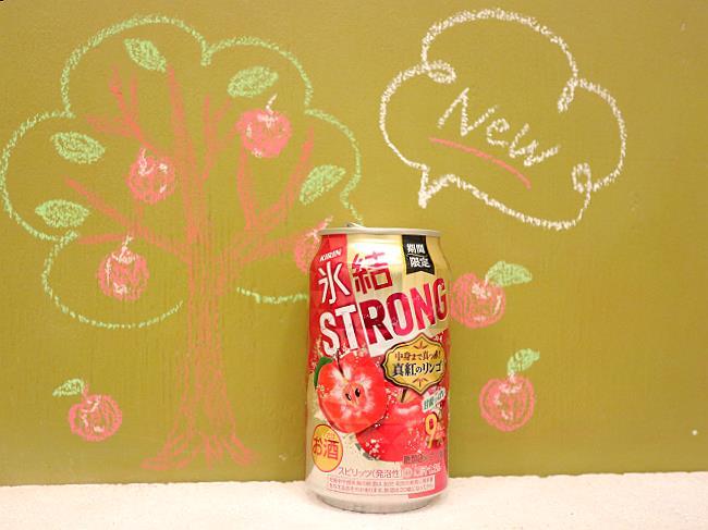 氷結ストロング真紅のリンゴ