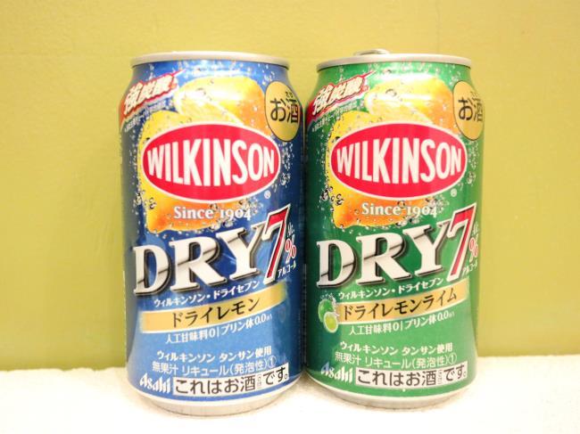 ウィルキンソンドライセブンレモンとレモンライム旧パッケージ