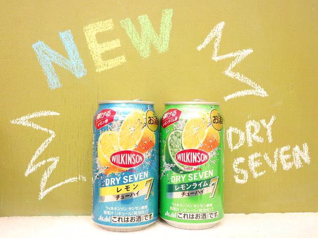ウィルキンソンドライセブンレモンとレモンライム