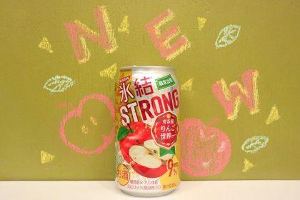 氷結ストロング青森産りんご世界一2