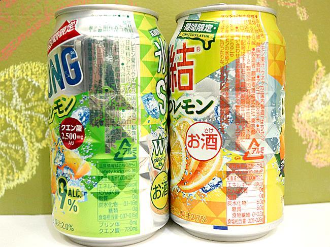 氷結ストロングすっぱうまレモンと氷結はちみつレモン2020原材料