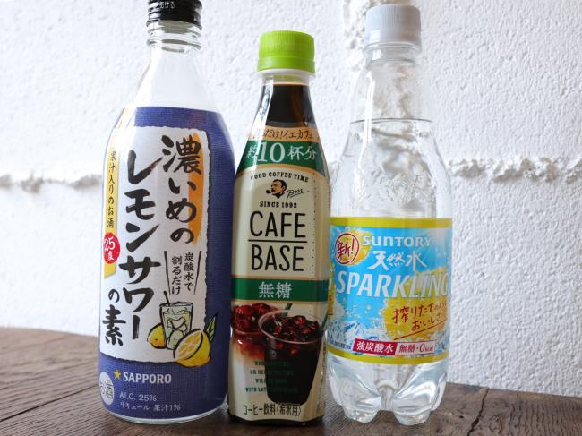 カフェ風レモンサワー材料