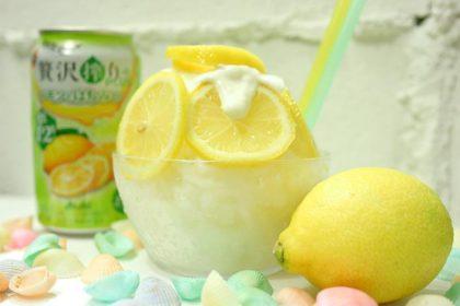 贅沢搾りプラスレモンとはちみつアレンジかき氷